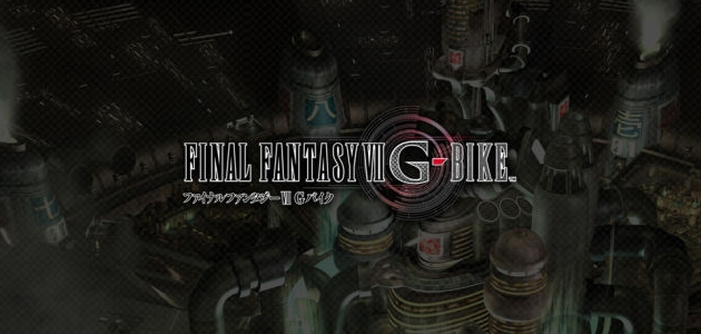 Final Fantasy VII G-Bike - SA Gamer