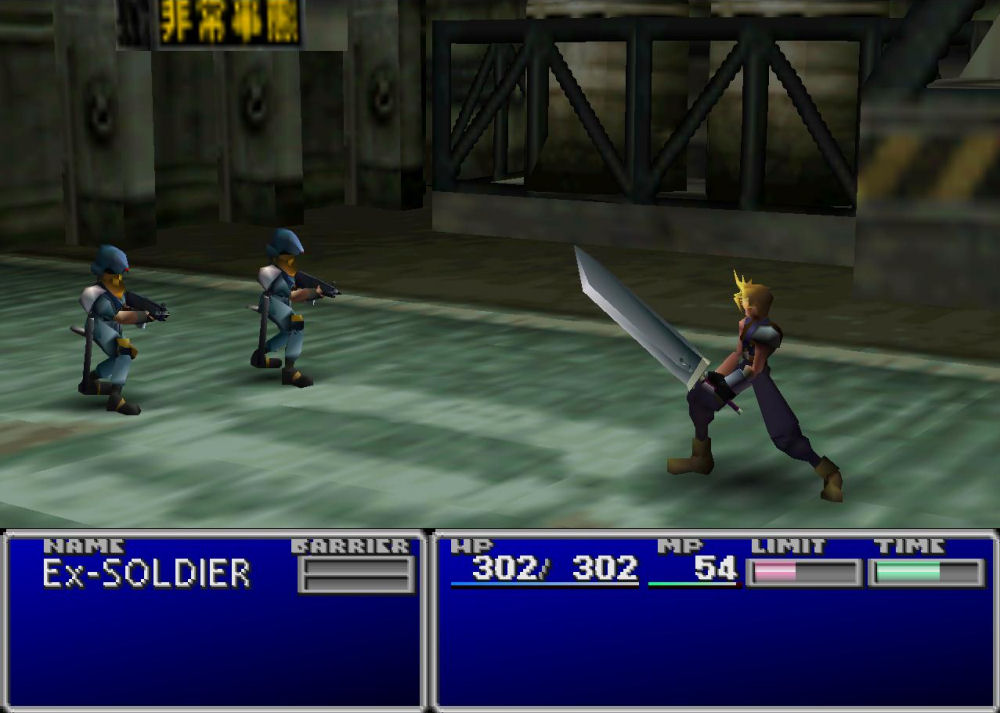 The pros and cons of an episodic Final Fantasy VII - SA Gamer