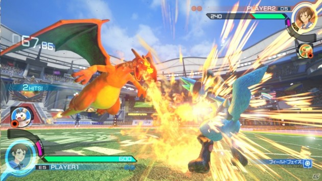 Pokkén Tournament 2