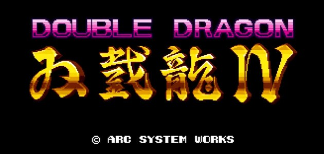 double-dragon-4