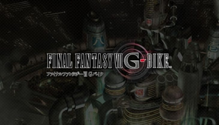 Final Fantasy VII G-Bike Release Date Revealed (For Japan)