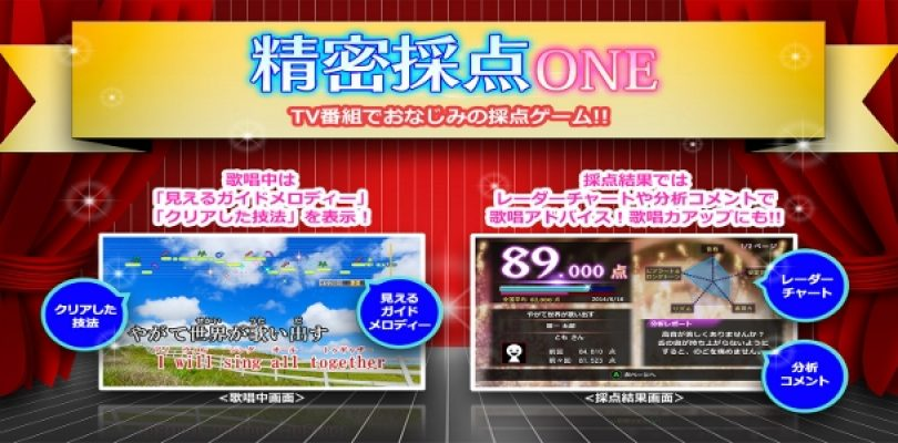 KaraokeDAM Coming To The XBox ONE In Japan