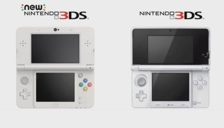 Nintendo Will Discontinue The Old 3DS XL in Japan
