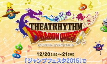 Square Enix Announce Theatrhythm: Dragon Quest