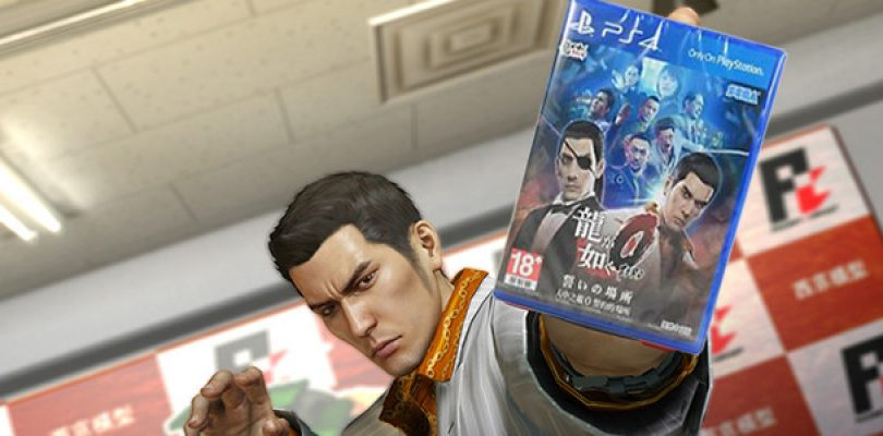 Sega dishing out weekly Yakuza 0 DLC for free