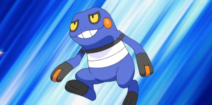 Croagunk is entering the Pokkén Tournament