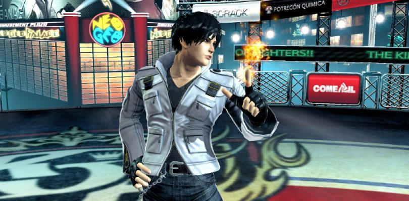 The King of Fighters XIV version 1.10 update gets a teaser trailer