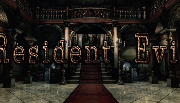 Watch the first 10 minutes of Resident Evil HD Remastered