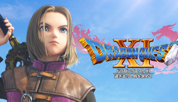 Video: Dragon Quest XI receives new trailers showing off the PS4 & 3DS versions