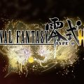 Final Fantasy Type-0 HD Releasing on PC