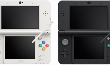 Nintendo REALLY wants you to love the NEW 3DS