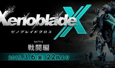 Xenoblade Chronicles X Direct Announced With Possible Western Release Date