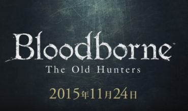 Bloodborne Expansion lands 24 November