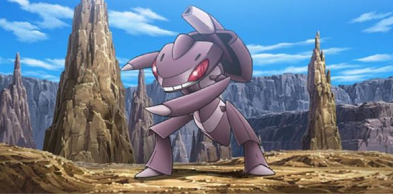 You have a second chance to obtain Genesect
