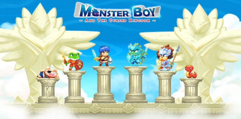 Wonder Boy successor arrives in 2016