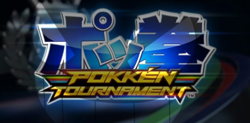 Pokkén Tournament confirmed for the 18th of March