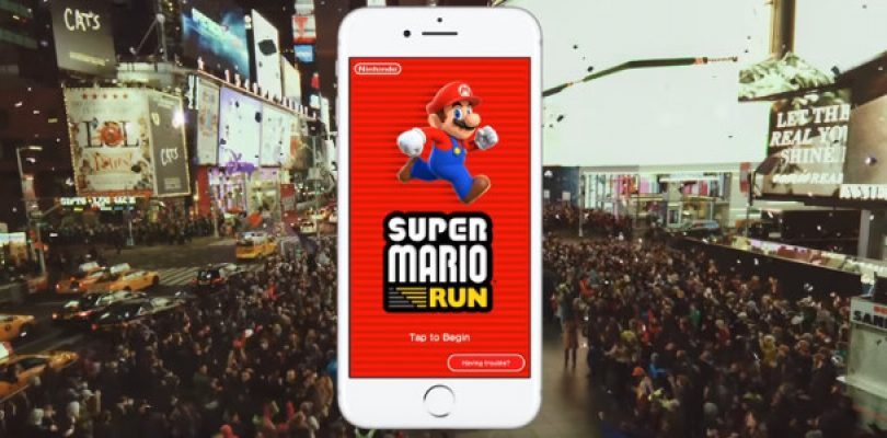Rumour: Super Mario Run might require a permanent online connection
