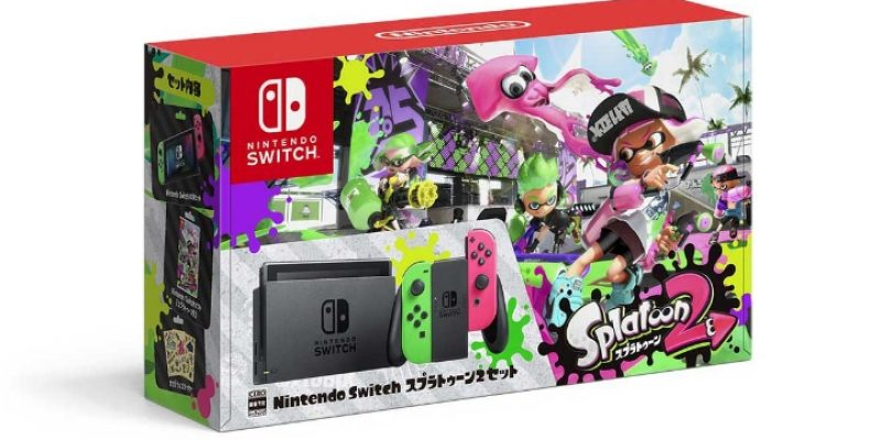 Nintendo Japan is asking $5 for an empty Splatoon 2 box