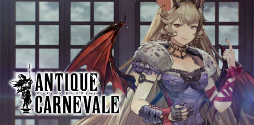 Square Enix's Antique Carnevale gets new trailer