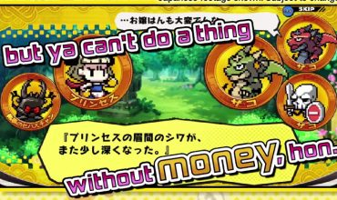 Penny Punching Princess getting thrifty on Switch and Vita in 2018