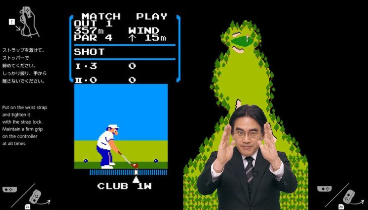 The Nintendo Switch comes with the most heartfelt Easter egg, honouring Satoru Iwata