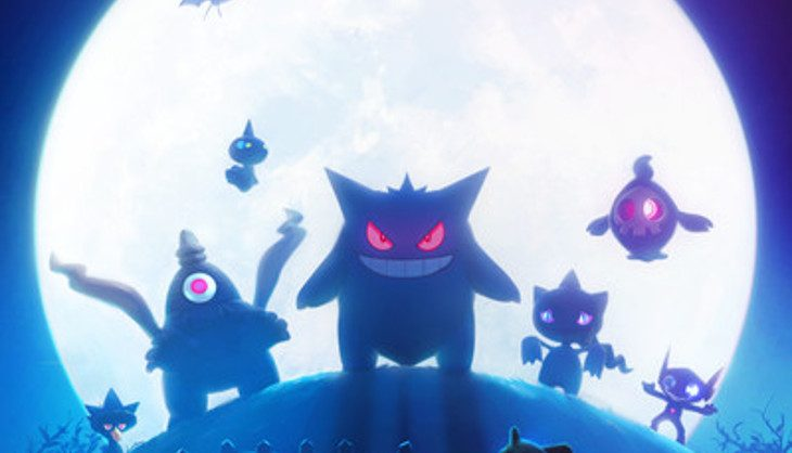 Rumour: Pokémon GO's latest data mining points to a possible Halloween event & Gen 3