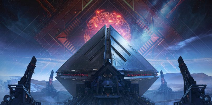 You can watch the reveal of Destiny 2's upcoming expansion live tonight on Twitch