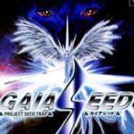Blast from the Past: Gaia Seed (PlayStation)