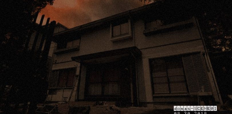 Bandai Namco is teasing a new horror game with footage of a house