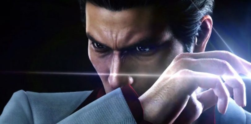 The new IP from Yakuza developers will be revealed next month