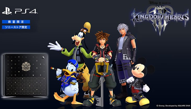 Kingdom hearts iii PS4 SA Gamer