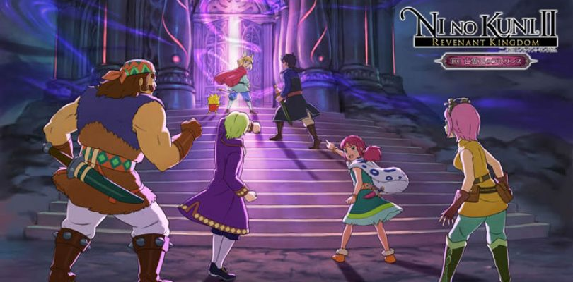Revenant Kingdoms DLC revealed for Ni No Kuni II