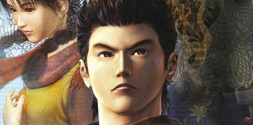 The Shenmue Remaster might have originally been a remake