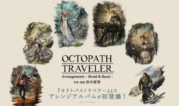Square Enix announces a new take on Octopath Traveler's Soundtrack