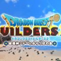 Dragon Quest Builders 2 will let NPCs help build defensive structures