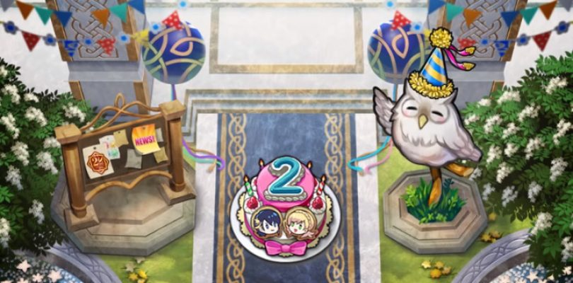 Heroes celebrate the second anniversary of FEH