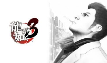 It looks like Yakuza 3 is heading to the west