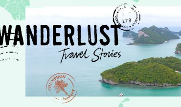 Review: Wanderlust: Travel Stories (PC)