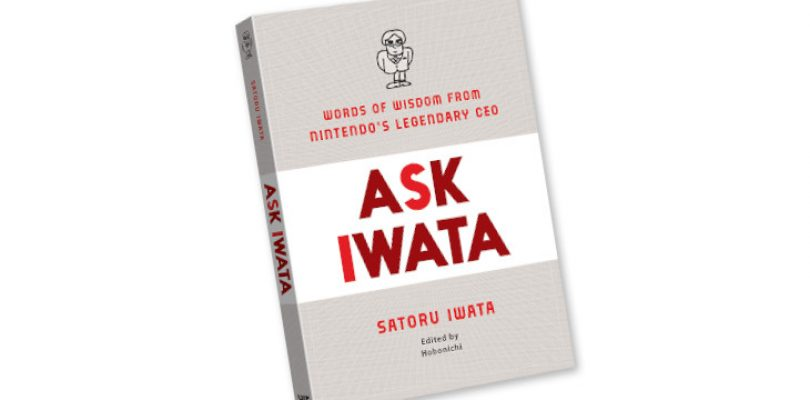'Ask Iwata' book English edition coming in 2021